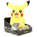 "Pokemon Pikachu 8"" Plush with Special Pokemon Indication Tag"