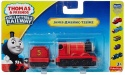 Thomas & Friends Collectible Railway JAMES