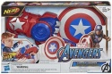 NEW Avengers Power Moves Role Play Captain America